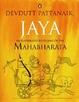 Cover of Jaya