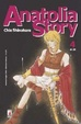 Cover of Anatolia Story - #04 di #28