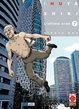 Cover of Inuyashiki - L'ultimo eroe vol. 7
