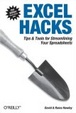 Cover of Excel Hacks