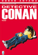 Cover of Detective Conan vol. 79
