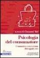 Cover of Psicologia del consumatore