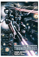 Cover of Mobile Suit Gundam Thunderbolt vol. 1