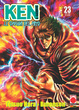 Cover of Ken il guerriero - le origini del mito n. 23