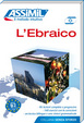Cover of L'ebraico