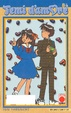 Cover of Temi d'amore 8