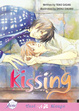 Cover of Kissing