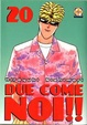 Cover of Due come noi!! vol. 20