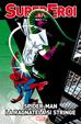 Cover of Supereroi - Le leggende Marvel vol. 26