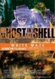 Cover of Ghost In The Shell - Stand Alone Complex Volume 3