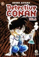 Cover of Detective Conan Vol.2 #9