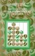 Cover of Metodi statistici per la sperimentazione biologica