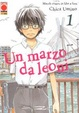 Cover of Un marzo da leoni vol. 1