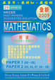 Cover of CE Mathematics Suggested Solution 2008