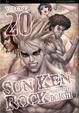 Cover of Sun Ken Rock vol. 20