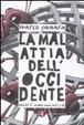 Cover of La malattia dell'Occidente