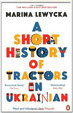 Cover of A Short History of Tractors in Ukranian