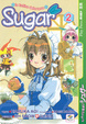 Cover of Sugar 2