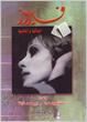 Cover of فيروز
