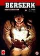 Cover of Berserk 39