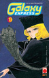 Cover of Galaxy Express 999