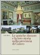 Cover of Le antiche dimore e la loro storia nella provincia di Cuneo