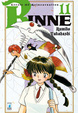 Cover of Rinne vol. 11