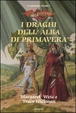 Cover of I draghi dell'alba di primavera