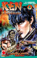 Cover of Ken il guerriero vol. 5