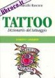 Cover of Tattoo