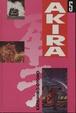 Cover of Akira #5 (de 14)