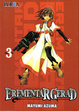 Cover of Erementar Gerad #3 (de 18)