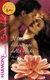 Cover of Il lato seducente della sfida