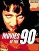 Cover of Cinema degli anni '90