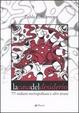 Cover of La casa del desiderio