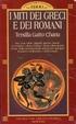 Cover of I miti dei greci e dei romani