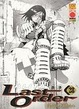 Cover of Alita Last Order vol. 28