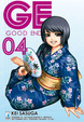 Cover of GE vol. 4