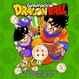 Cover of Generación Dragon Ball