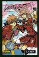 Cover of TSUBASA RESERVOIR CHRONICLE 15