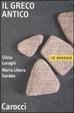 Cover of Il greco antico