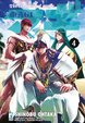 Cover of Magi vol. 4