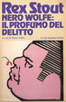 Cover of Nero Wolfe: il profumo del delitto