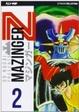 Cover of Mazinger Z vol. 2
