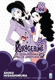 Cover of Kuragehime vol. 7