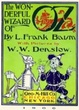 Cover of Wizard of Oz