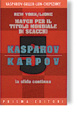 Cover of Kasparov-Karpov 5