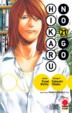 Cover of Hikaru no go vol. 21