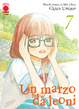 Cover of Un marzo da leoni vol. 7