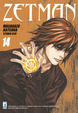 Cover of Zetman vol. 14